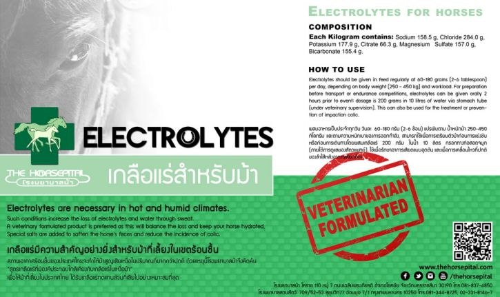 Electrolytes are necessary in hot and humid climates